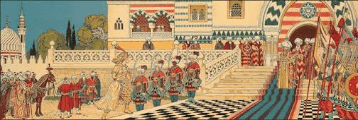 السندباد في بغداد