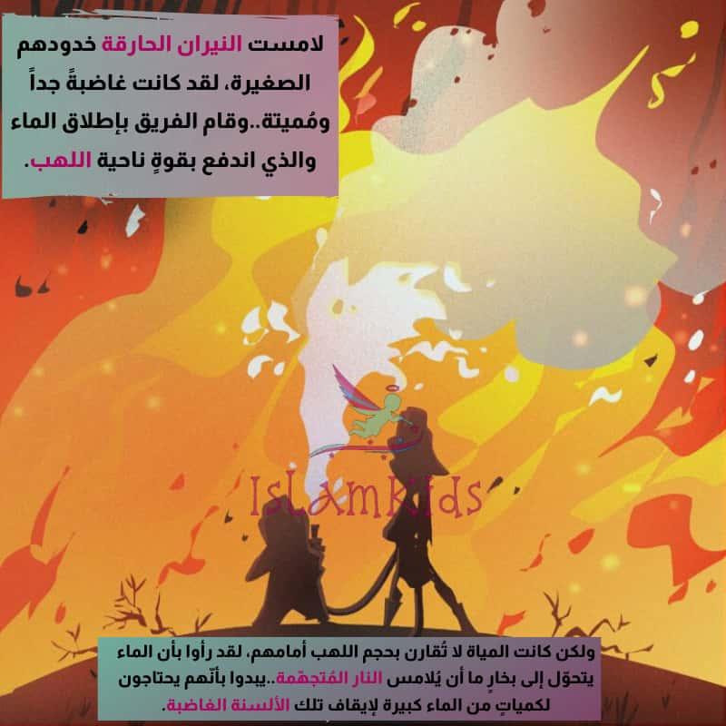 قصص عربية عالمية للاطفال