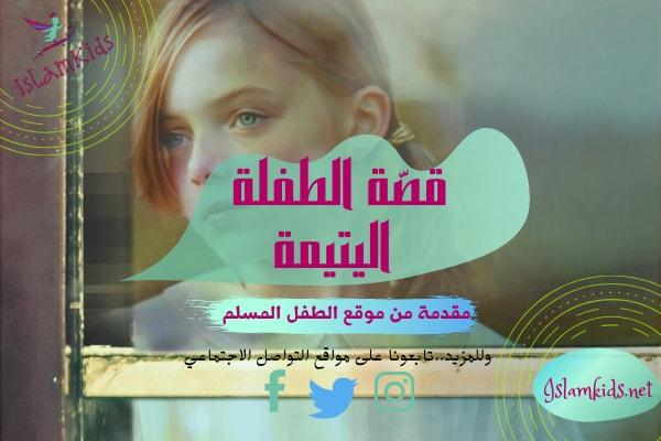 قصص للاطفال قبل النوم باللغة العامية المصرية