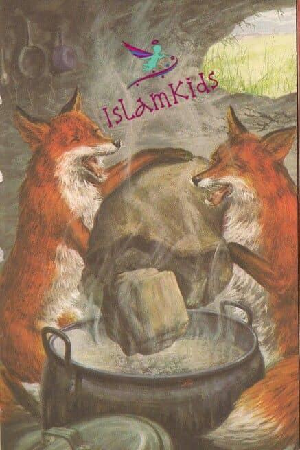 قصص الثعلب المكار